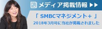 2018年 - niid.go.jp