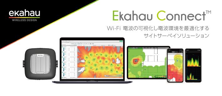 IBS Japan株式会社 - 産業用ネットワーク製品のソリューション・プロバイダ